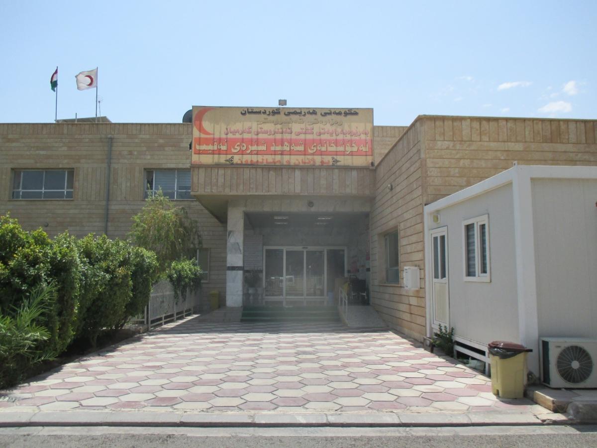 Leger Uten Grensers kvinnesykehus, Sheray Naqib, i Kalar, Suleimania-regionen i Irak.